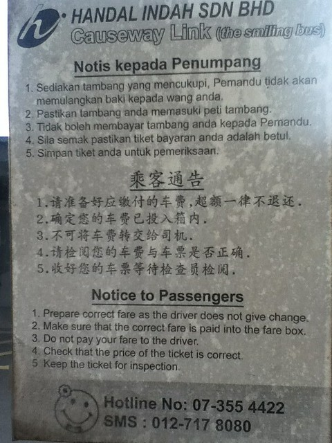 Causeway Link Notice