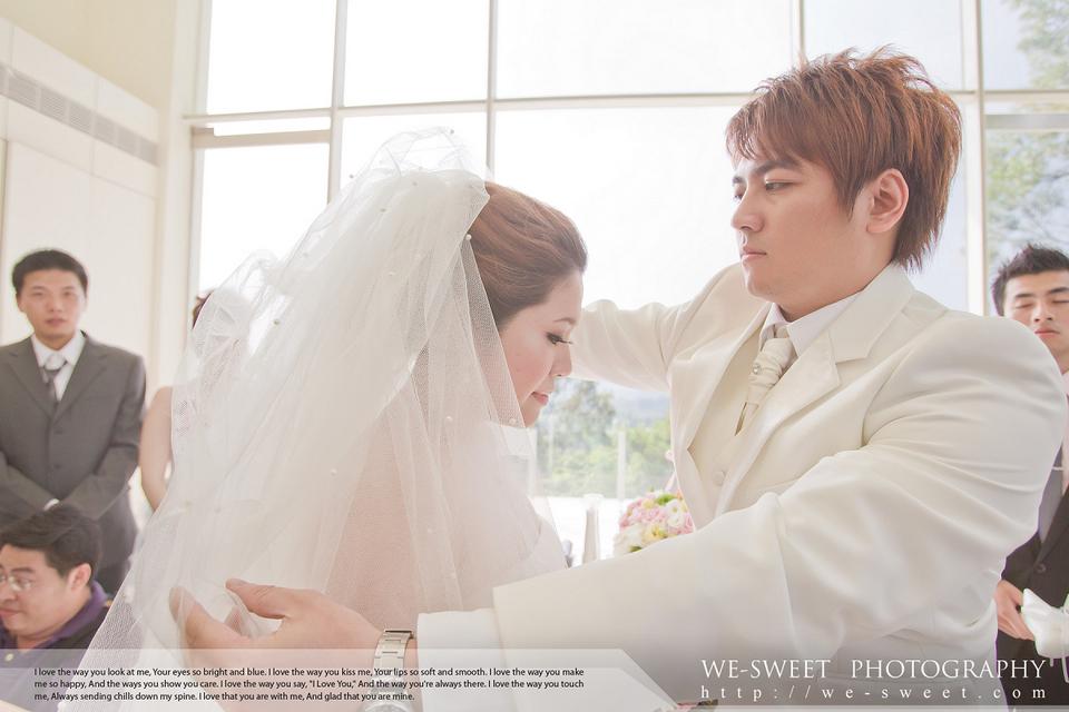 喜恩婚禮記錄-062.jpg