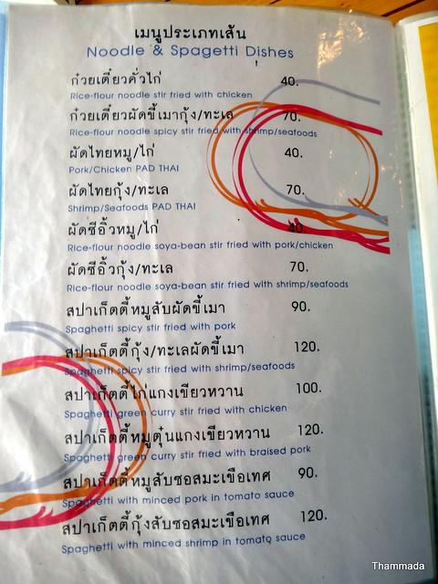 DSC03621