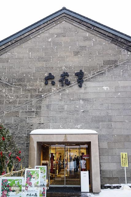 北海道 小樽