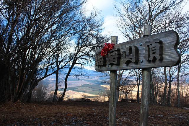 20121209_愛鷹山_0036