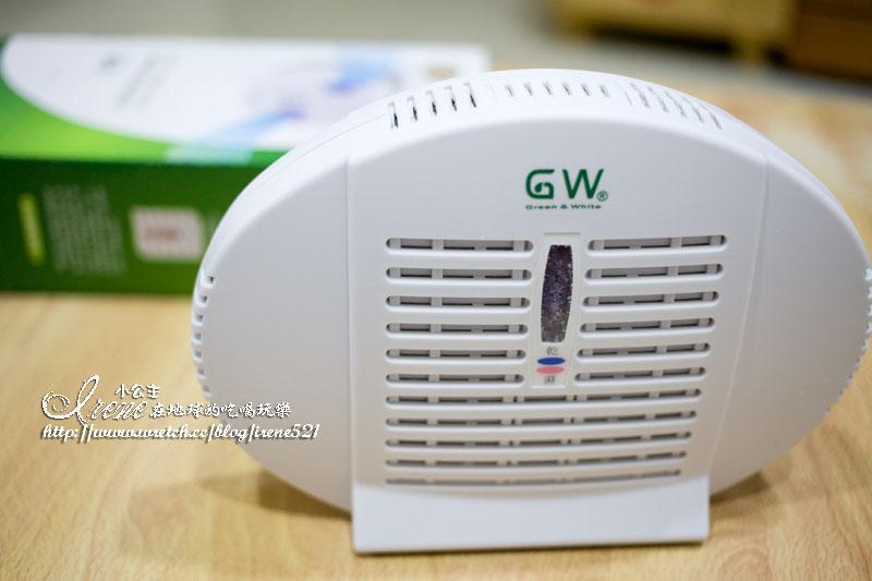 GW水玻璃無線式迷你除濕機