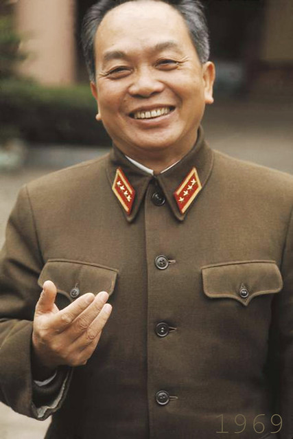 North Vietnam 1969 -  Minister of Defense, General Vo Nguyen Giap