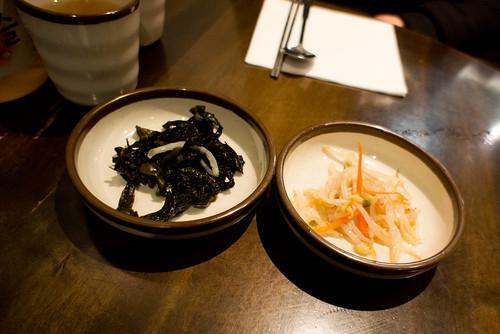 Korean's appetizer