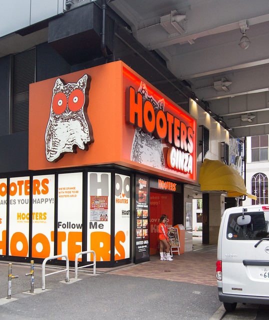 Hooters Ginza | Flickr - Photo Sharing!