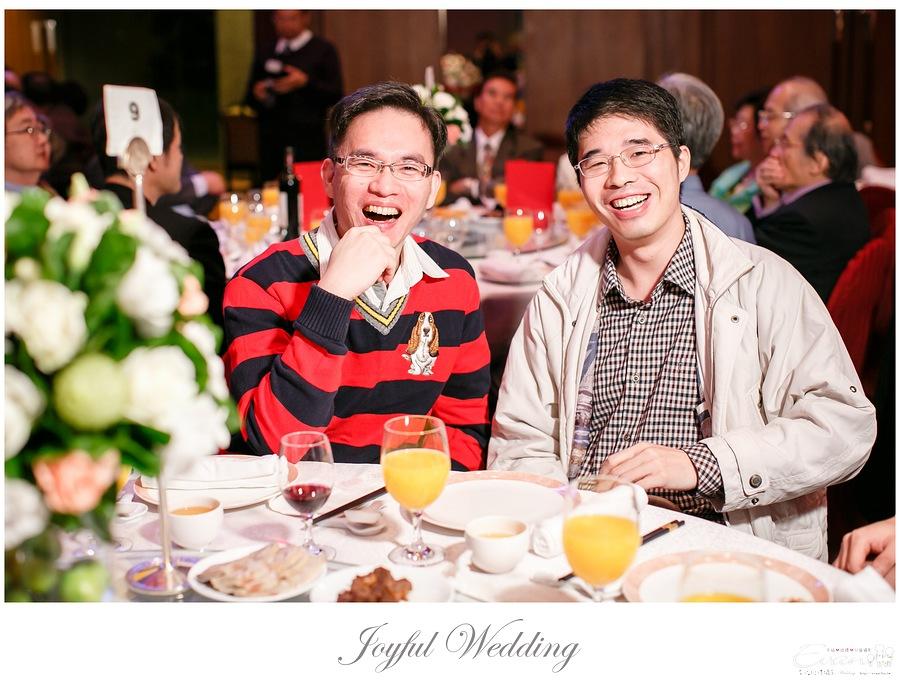 宗穆 & 媜妮 婚禮紀錄_00158