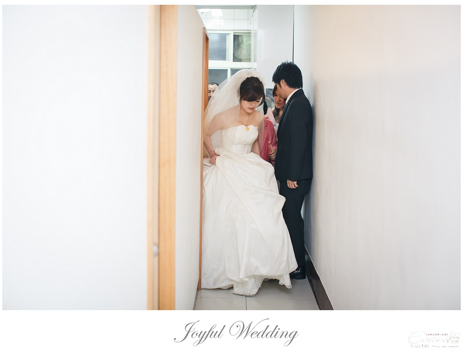 宗穆 & 媜妮 婚禮紀錄_00058