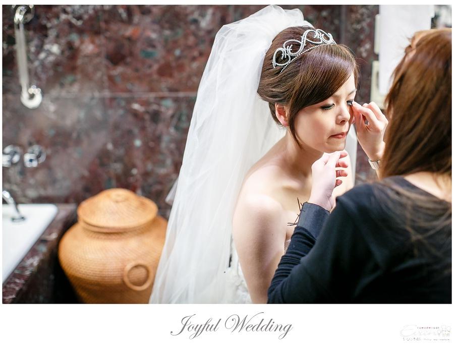 宗穆 & 媜妮 婚禮紀錄_00150