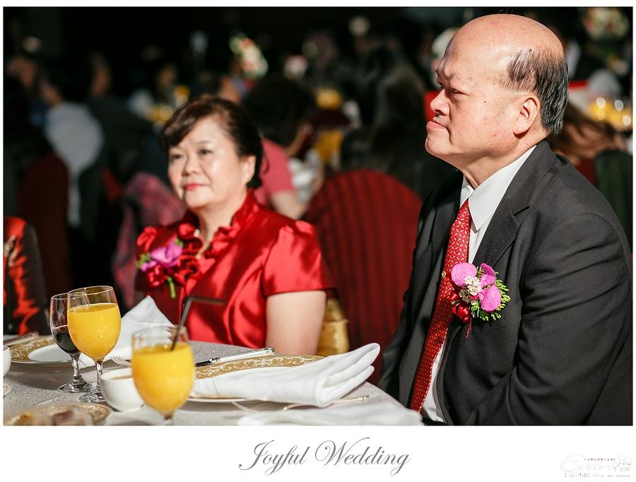 宗穆 & 媜妮 婚禮紀錄_00166
