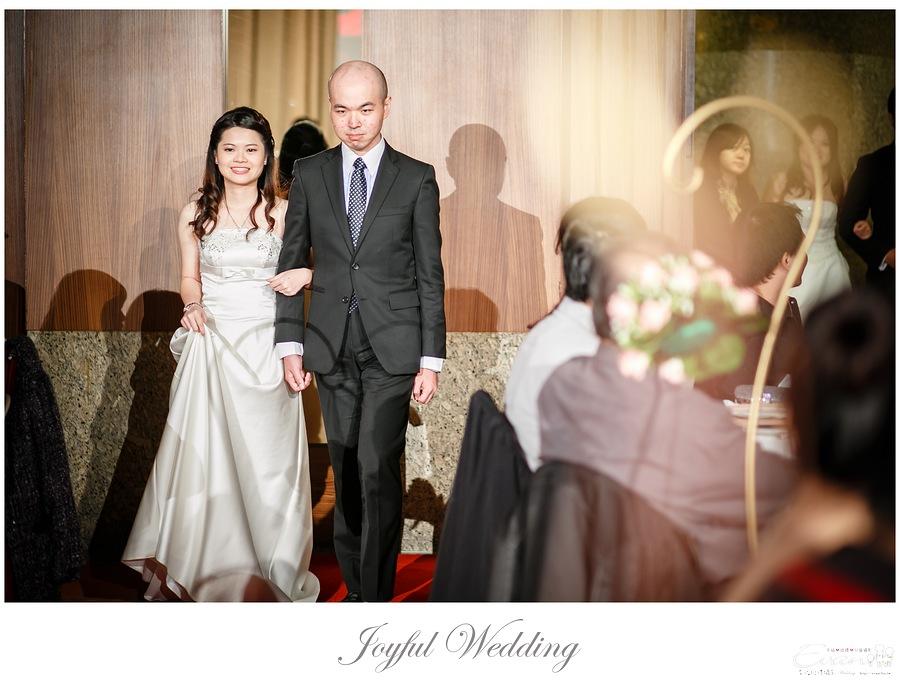 宗穆 & 媜妮 婚禮紀錄_00171