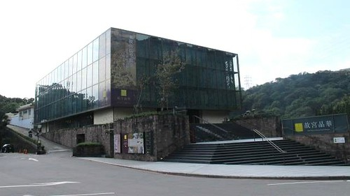 Silks Palace - National Palace Museum in Taipei, Taiwan