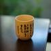 お茶 Tea