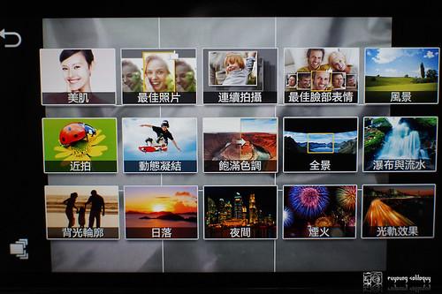 Samsung_Galaxy_Camera_Life_Wizard_01