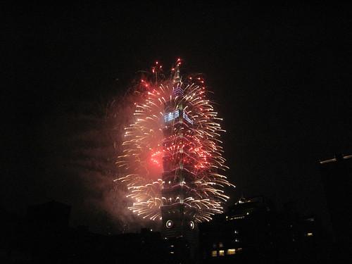 11.2013台北101新年煙火