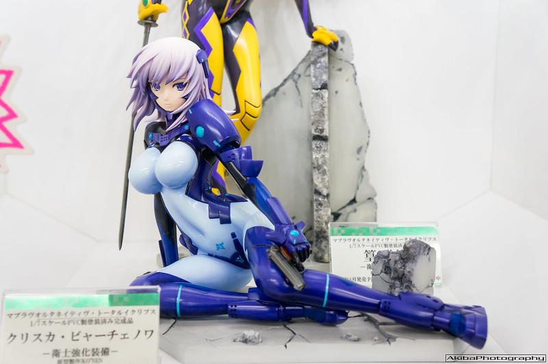 kotobukiya_TE#14