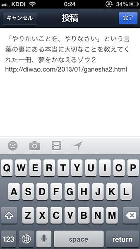 line_button003