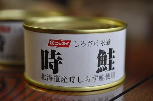 ニッスイ 時鮭 時知らず 缶詰
