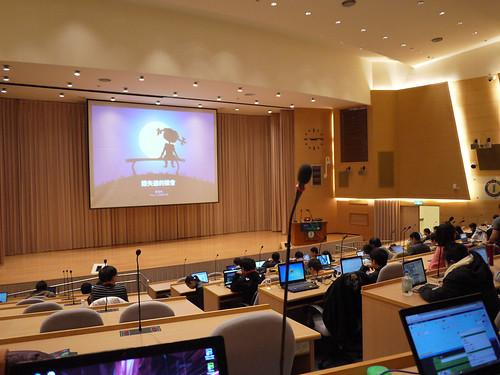 WebConf 2013