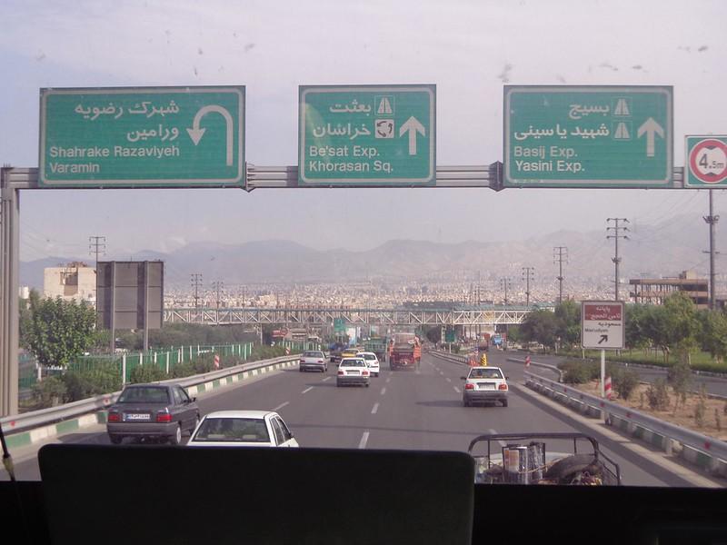 Fotografia da chegada a Teerão no Irão