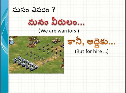 TeluguMahasabhaluChava3