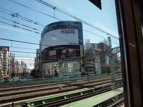 Tokyo Metro View