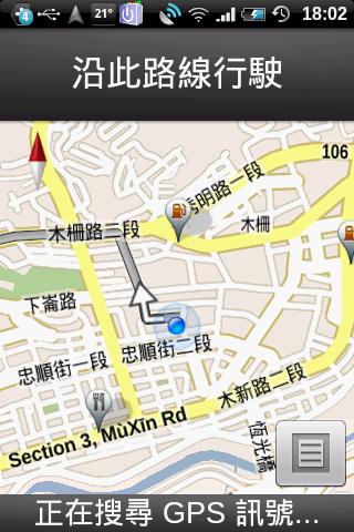 GoogleMap 導航修改版 @3C 達人廖阿輝