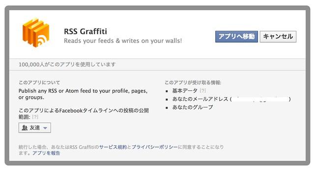 スクリーンショット 2013-02-05 16.16.08