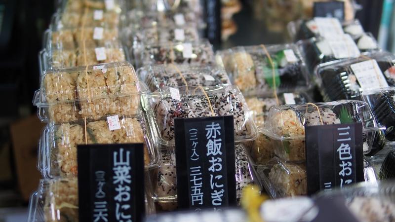 Tokyo Honeymoon 2013_day02_099
