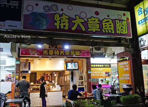 光華商場美食光華紅豆餅013
