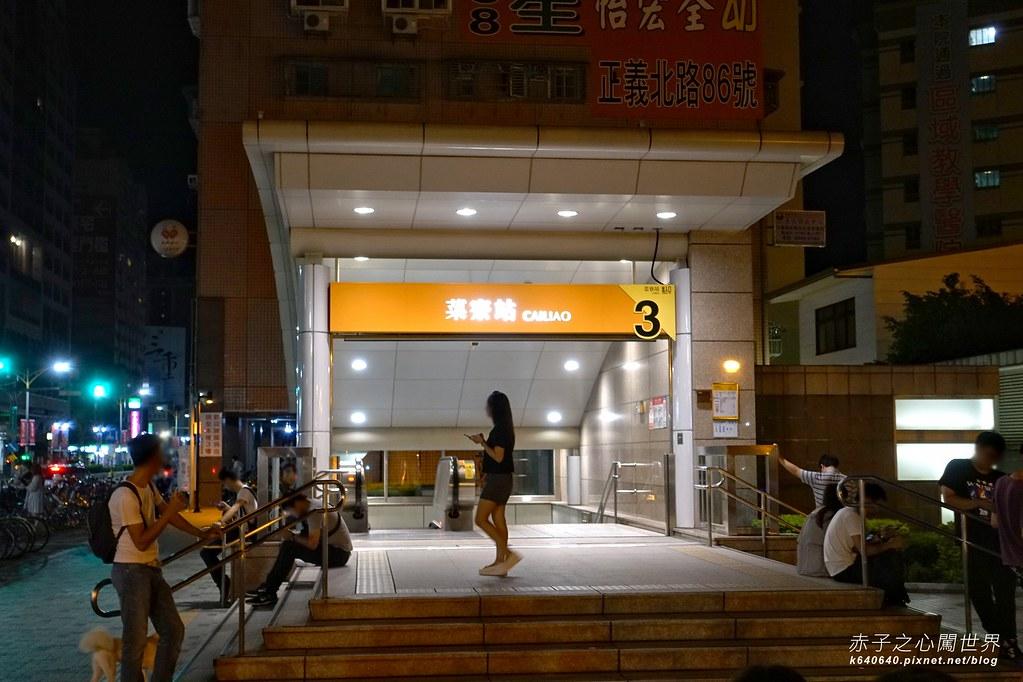 大台北寶可夢地圖-三重中山藝術公園2