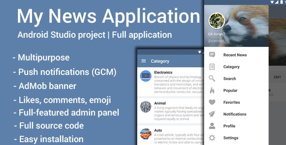 My News v1.2 – Multipurpose Application