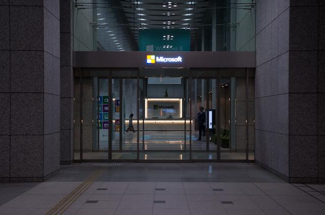 日本マイクロソフト本社