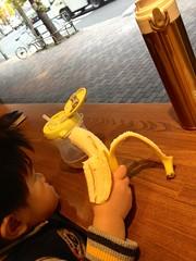 スタバでバナナ 2012/12/15