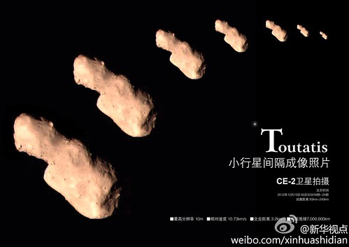 Chang'E 2 images of Toutatis - December 13, 2012