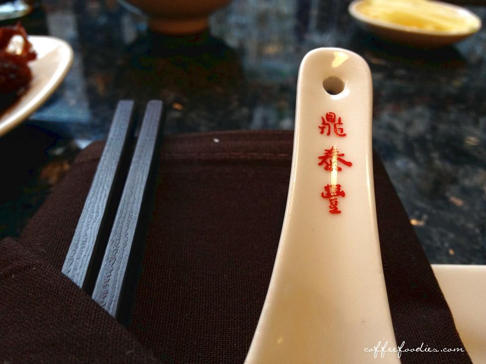 Din Tai Fung Dumpling House