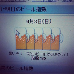 only in japan an index to drink beer based on the heat