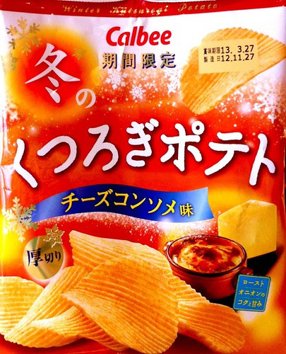 冬のくつろぎポテトチーズコンソメ味