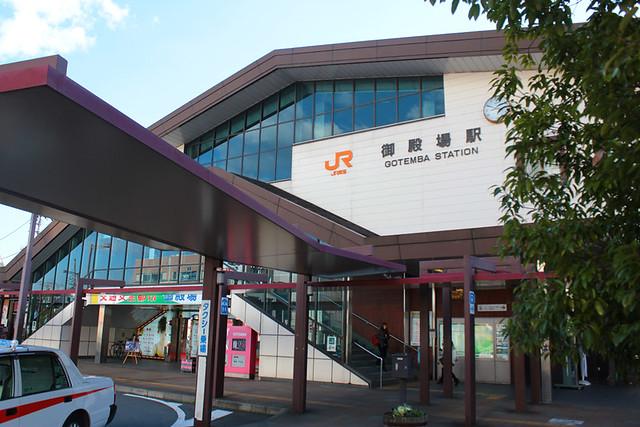 20121209_愛鷹山_0008