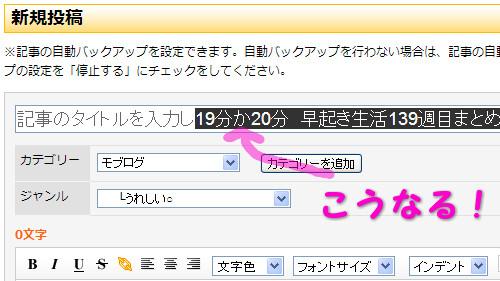 20121227_gooblog_02