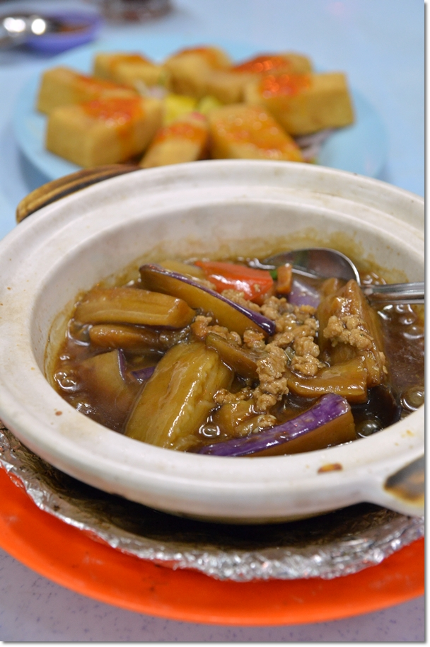 Claypot Brinjal with Minced Pork & Salted Fish