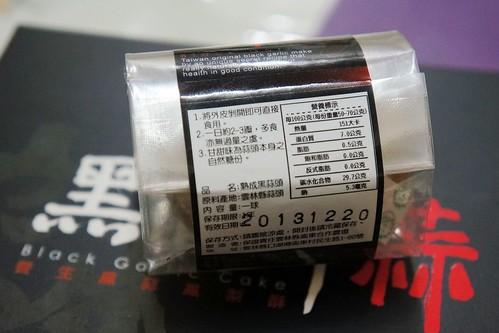 DSC07957