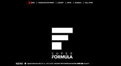 スーパーフォーミュラ公式サイト