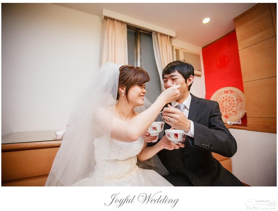 宗穆 & 媜妮 婚禮紀錄_00110
