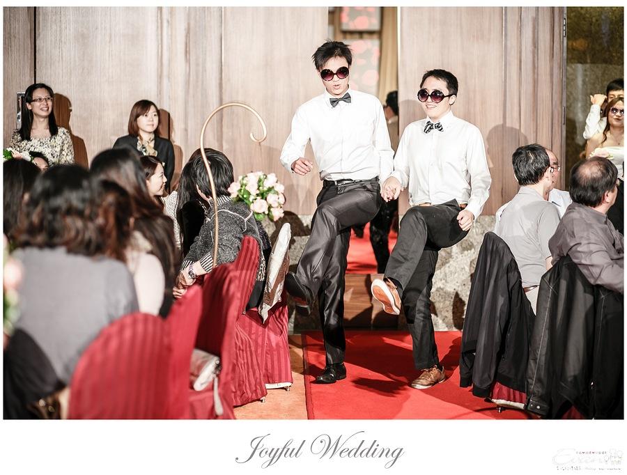 宗穆 & 媜妮 婚禮紀錄_00224