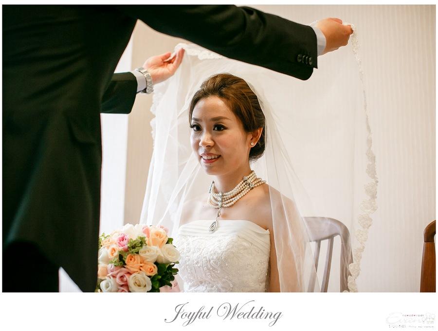 世貿三三 婚禮記錄 小朱爸_0070