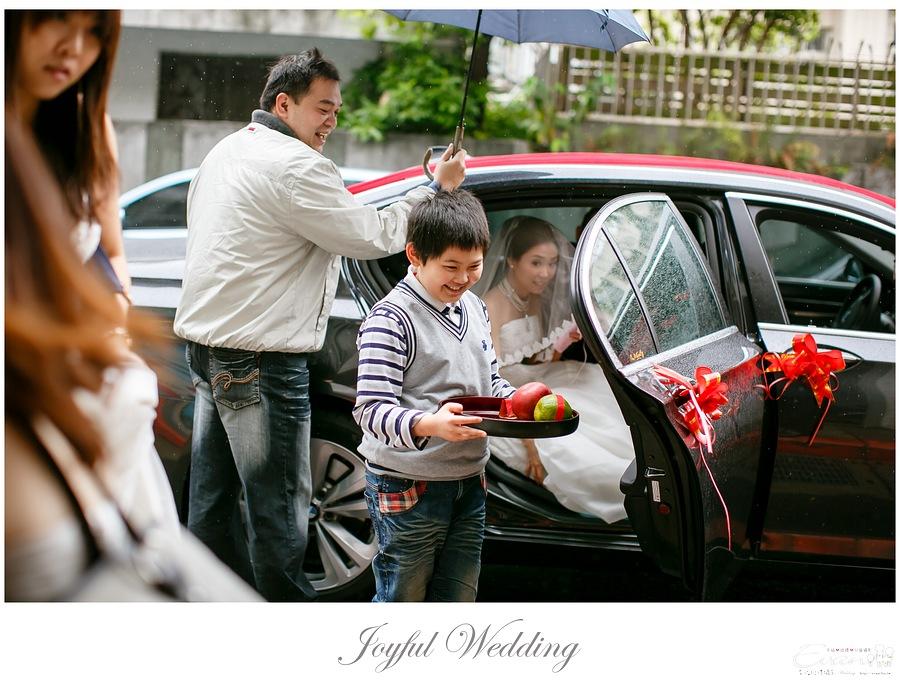 世貿三三 婚禮記錄 小朱爸_0066