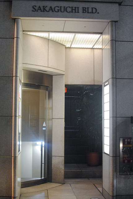 8339970539 c802d4eb54 z Tempura Kondo (Tokyo, Japan)