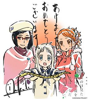 130105 -  「HAPPY NEW YEAR 2012」by《あの日見た花の名前を僕達はまだ知らない。》 人物設計師「田中将賀」!