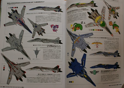 Variable Fighter Master File - VF-25 MESSIAH - 14