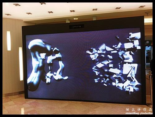 Petmos Interactive Wall @ Petronas Twin Towers Sky Bridge Visitor's Center